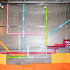 Foto 4 de 16 de la galería nuevas-oficinas-de-motorola-mobility en Xataka México
