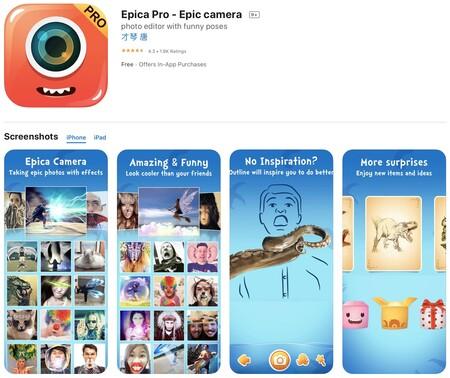 Epica Pro
