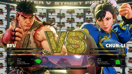 Street Fighter V 20210316122104
