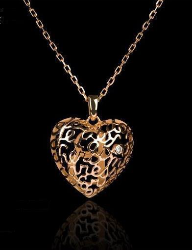 Boucheron crea el colgante 'Coeur B' para San Valentín
