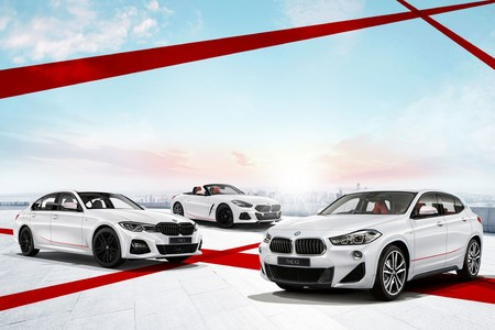 Los BMW Serie 3, X2 y Z4 estrenan serie limitada con un acabado especial, pero todos se quedarán en Japón