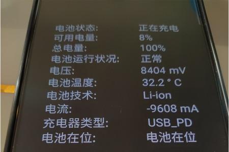 Nubia muestra un terminal con carga rápida de 80W, el récord en teléfonos móviles