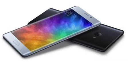 Los precios filtrados del Xiaomi Mi 6 nos muestran un posible Mi 6 Plus con 8GB de RAM