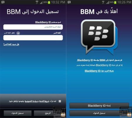 BlackBerry Messenger y su salto a Android ¿más vale tarde que nunca?