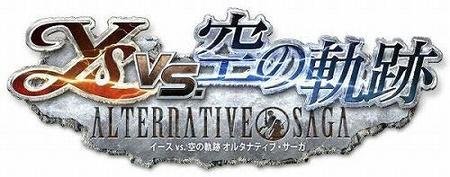 'Ys vs. Sora no Kiseki: Alternative Saga' en imágenes