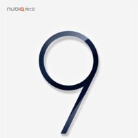 Es oficial: ZTE presentará al Nubia Z9 el próximo día 6 de mayo