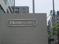 Nintendo registra pérdidas por 132 millones de dólares