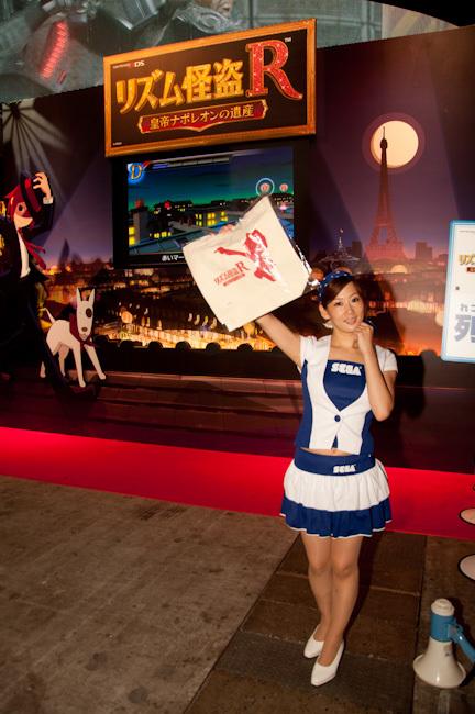 Foto de Las chicas de la TGS 2011 (17/71)