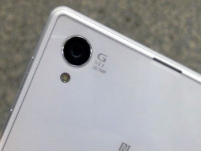 Se rumorea que Sony también prepara un pequeño Honami