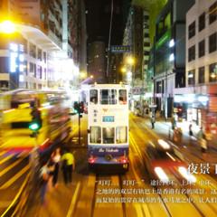 Foto 2 de 10 de la galería fotos-oficiales-con-el-xiaomi-mi-5s en Xataka