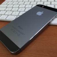 Nuevos datos del iPhone SE a unos días de su anuncio: grabación 4K y 16GB de almacenamiento