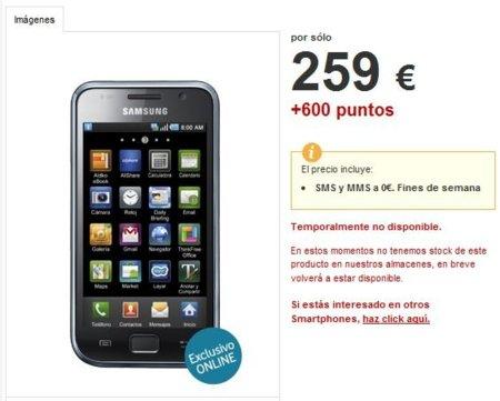 Samsung Galaxy S aparece en el catálogo de puntos de Vodafone, con 16GB
