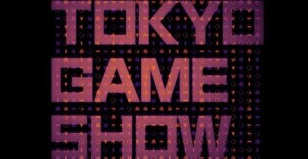 Tokyo Game Show 2011, estaremos allí para mostraros todas las novedades [TGS 2011]