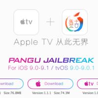 Pangu lanza el primer jailbreak para el nuevo Apple TV