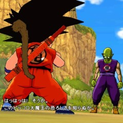 Foto 29 de 43 de la galería dragon-ball-revenge-of-king-piccolo-julio-2009 en Vida Extra