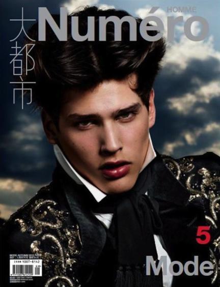 revistas septiembre 2012 hombre
