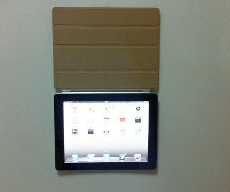 ipad2-smartcover-frigo.jpg