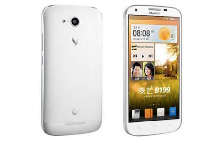 Huawei B199 y sus 5,5 pulgadas llegan a China por 240 euros