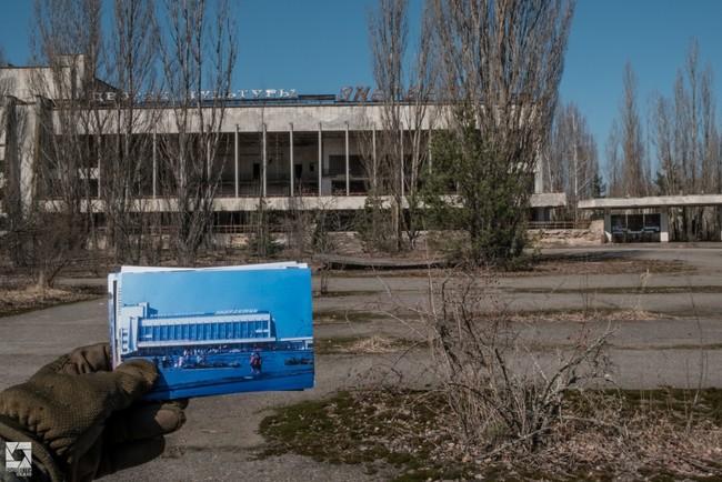 Pripyat Antes Y Despues De Chernobyl