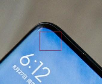Xiaomi Camara Bajo Pantalla Como Se Ve