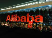 Alibaba ya es un gigante también en bolsa