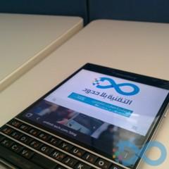Foto 7 de 9 de la galería blackberry-passport en Xataka Móvil