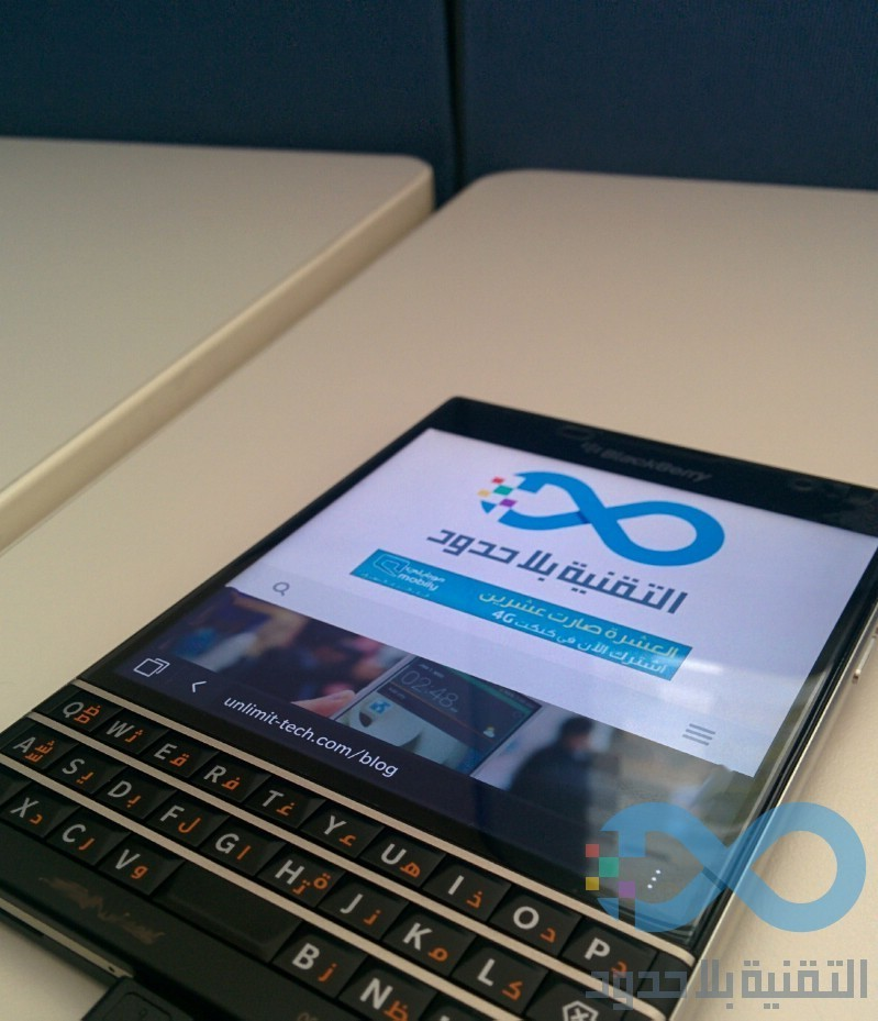 Foto de BlackBerry Passport (7/9)