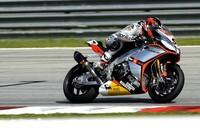Superbikes Malasia 2014: mejor tiempo para Sylvain Guintoli y Jules Cluzel en SSP