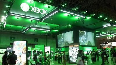 Xbox sigue sin convencer en Japón, solo 30 mil Xbox One vendidas en sus tres primeras semanas