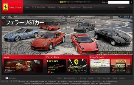 Ferrari.com se rinde a las lenguas orientales