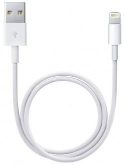 Apple lanza una versión más corta del cable Lightning... por el mismo precio