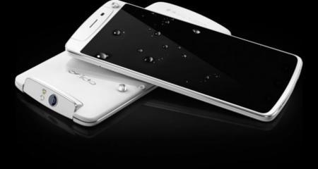 Oppo N1, toda la información sobre el nuevo Android de Oppo