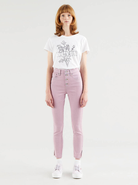 721™ HIGH RISE EXPOSED BUTTON SKINNY JEANS