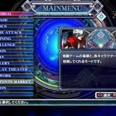 200310-blazblue-continuum-shift