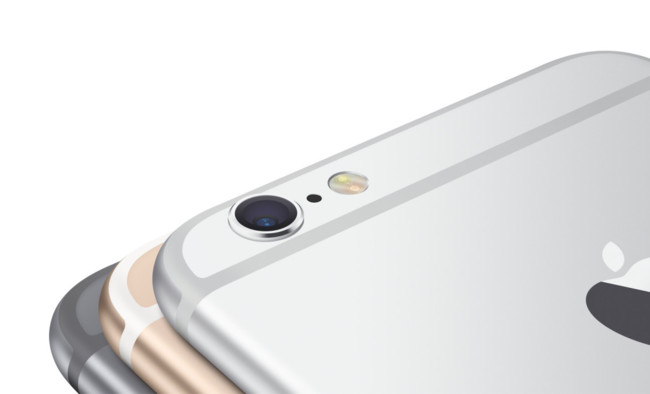 Apple muestra en una patente un material que ocultaría la antena de sus dispositivos móviles