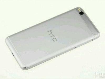 HTC prepara un nuevo smarpthone, y el anuncio oficial llega en forma de 'teaser'