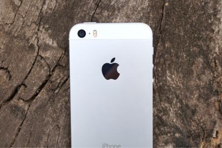 Iphone Se Analisis 12