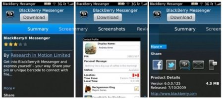 BlackBerry App World 3.0 entra en fase beta