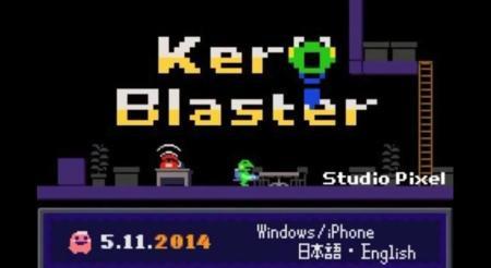 Kero Blaster, el nuevo juego del creador de Cave Story, llegará al iPhone