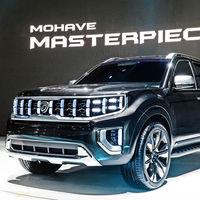 Kia Masterpiece y Kia Signature: el futuro de la marca lo dibujan estos SUV, uno grande y otro compacto