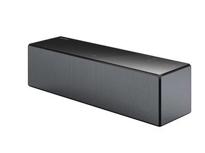 Sony SRS-X88, un altavoz inalámbrico de gama alta por 241,41 euros en Amazon