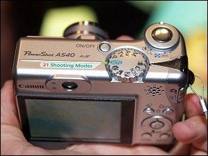 PowerShot A530 y A540 con posibles cortocircuitos