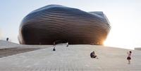 El museo de último diseño para una ciudad que aún no existe