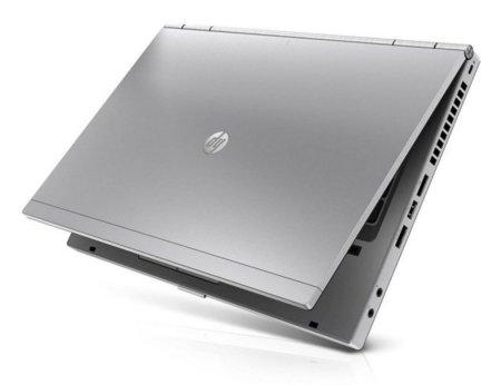"""Impresionante cambio de HP en sus portátiles: diseño y batería """"infinita"""""""