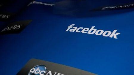 Cómo evitar errores con el Facebook de la empresa y hacer un uso adecuado de este medio social (I)