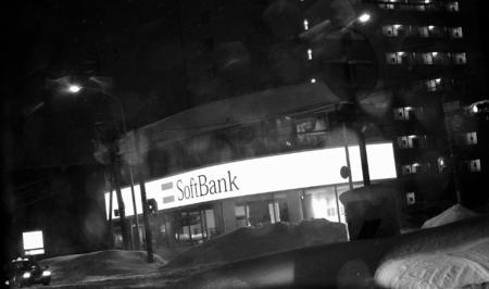 Apple estaría considerando invertir mil millones de dólares en un fondo de inversión tecnológica de Softbank