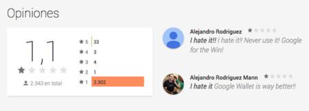 Valoraciones de CurrentC en Google Play