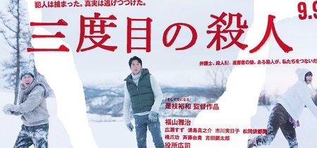 'The Third Murder', tráiler de la incursión en el thriller de Hirokazu Koreeda