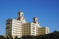 Cuba: el Vedado de La Habana