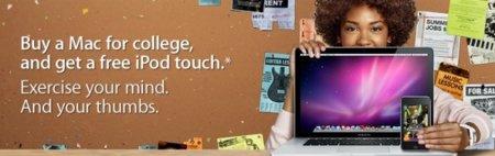 Apple lanza nuevamente su programa Back to School